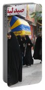 Iran Mashad Street Scene Portable Battery Charger