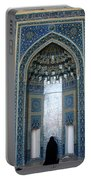 Iran Yazd Mosque Visitor Portable Battery Charger