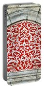 Islamic Art 04 Portable Battery Charger