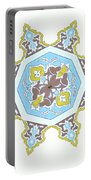 Islamic Art 05 Portable Battery Charger