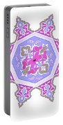 Islamic Art 06 Portable Battery Charger