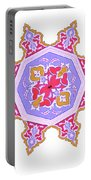 Islamic Art 07 Portable Battery Charger