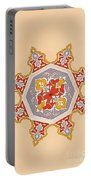 Islamic Art Portable Battery Charger
