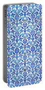 Islamic Tiles 01 Portable Battery Charger