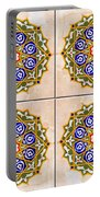 Islamic Tiles 03 Portable Battery Charger