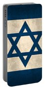 Israel Flag Vintage Distressed Finish Portable Battery Charger