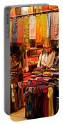 Istanbul Grand Bazaar 08 Portable Battery Charger