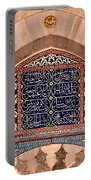 Iznik 05 Portable Battery Charger