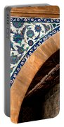 Iznik 17 Portable Battery Charger