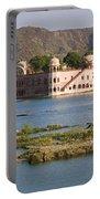 Jah Mahal Palace Portable Battery Charger