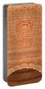 Jain Temple Ceiling - Amarkantak India Portable Battery Charger