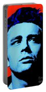 James Dean 005 Portable Battery Charger