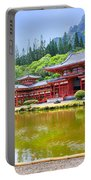 Japanese Byodoin Temple Portable Battery Charger