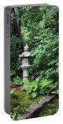 Japanese Garden Lantern Portable Battery Charger