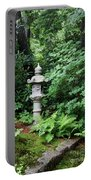Japanese Garden Lantern Portable Battery Charger