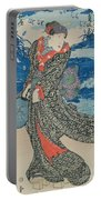 Japanese Woman By The Sea Portable Battery Charger by Utagawa Kunisada
