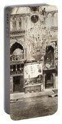 Jerusalem Armenian Church Portable Battery Charger