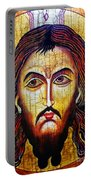Jesus Christ Mandylion Portable Battery Charger by Ryszard Sleczka