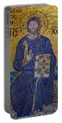 Jesus Christ Mosaic Portable Battery Charger