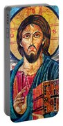 Jesus Christ The Pantocrator I Portable Battery Charger