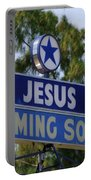 Jesus Coming Soon Portable Battery Charger