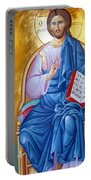 Jesus Holy Trinity Portable Battery Charger