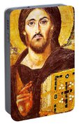 Jesus Icon At Saint Catherine Monastery Portable Battery Charger