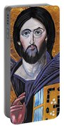 Jesus Icon Portable Battery Charger