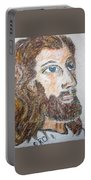 Jesus Our Saviour Portable Battery Charger