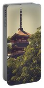 Jodo Mission 4 Portable Battery Charger