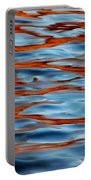 Joy Of Pain Portable Battery Charger by Donna Blackhall