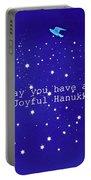 Joyful Hanukkah Card  Portable Battery Charger