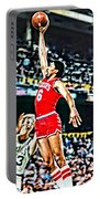 Julius Erving Portable Battery Charger