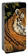 Jungle Monarch Portable Battery Charger