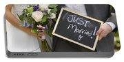 Just Married Portable Battery Charger