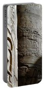 Karnak Temple 10 Portable Battery Charger