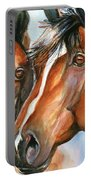 Horse Painting Keeping Watch Portable Battery Charger