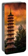 Kew Gardens Pagoda Portable Battery Charger