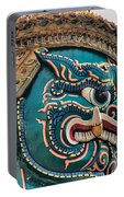 Khmer Guard Portable Battery Charger