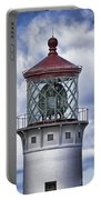 Kilauea Point Lighthouse Hawaii Portable Battery Charger
