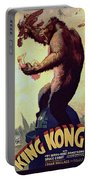 King Kong  Portable Battery Charger