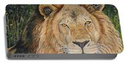 King Of The African Savannah Portable Battery Charger