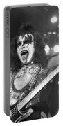 Kiss-gene-gp11 Portable Battery Charger
