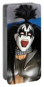 Kiss-the Coat Of Armor Portable Battery Charger
