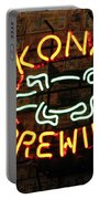 Kona Brewing Company Portable Battery Charger