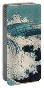 Konen Uehara Waves Portable Battery Charger by Georgia Fowler