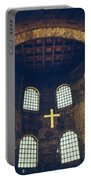 Konstantin Basilika Portable Battery Charger
