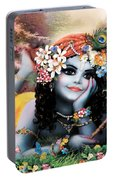 Krishna-sky Boy Portable Battery Charger