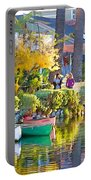 Late Afternoon Stroll Portable Battery Charger by Chuck Staley