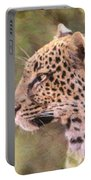 Leopard Portrait Portable Battery Charger